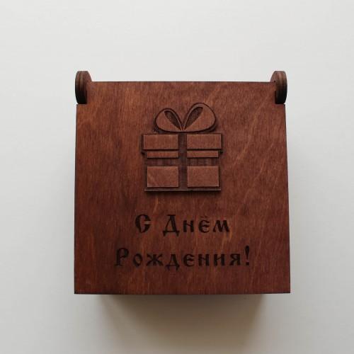 """Малый медовый набор """"С Днем рождения!"""" """"Подарок""""."""